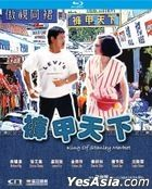 King of Stanley Market (1988) (Blu-ray) (Remastered Edition) (Hong Kong Version)