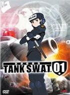 Keisatsu Senshatai TANK S.W.A.T. 01 (Japan Version)