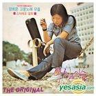 Yang Hee Eun Vol. 1 - Lovely Song Vowel (The Original)