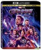 Avengers: Endgame (2019) (4K Ultra HD + Blu-ray + Bonus) (Taiwan Version)