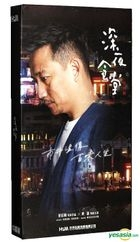 Midnight Diner (2017) (DVD) (Ep. 1-36) (End) (China Version)