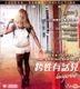 Tangerine (2015) (VCD) (Hong Kong Version)