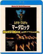 MURDER-ROCK:DANCING DEATH (Japan Version)
