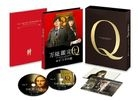 All-Round Appraiser Q: The Eyes of Mona Lisa (DVD) (Special Edition) (Japan Version)