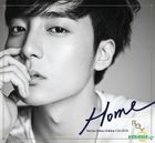 Roy Kim Vol. 2 - Home (CD + DVD) (Taiwan Deluxe Edition)