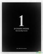 JCW Photobook - BEHIND THE SCENE (Outcase + Photobook)