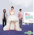 Boysitter Original TV Soundtrack (OST)
