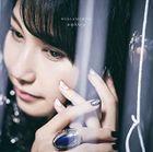 Eien no Aria  (Normal Edition) (Japan Version)