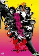 Trivial Matters (2007) (DVD) (Taiwan Version)