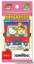 amiibo卡 集合啦! 動物森友會 (Sanrio characters合作活動) (亞洲版)