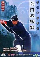 Long Men Tai Ji Jian (DVD) (China Version)