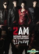 2AM 2nd Single Album - Time For Confession
