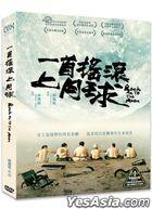 一首搖滾上月球 (2013) (DVD + CD) (台灣版)