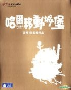 Howl's Moving Castle (2004) (Blu-ray) (English Subtitled) (Hong Kong Version)