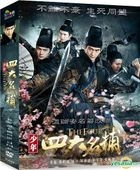 The Four (2015) (DVD) (Ep.1-44) (End) (Taiwan Version)