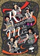 Onna Matsuri 2014 -Ristorante da MCZ- Live DVD (Japan Version)