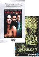 Anaconda Super bit + Anacondas Package (Korean Version)