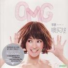 OMG (China Version)