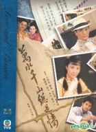 Love And Passion DVD (Ep.16-30) (End)