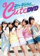 C-ute - Alohalo! C-ute DVD (DVD) (Japan Version)