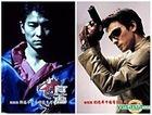 Andy Lau Photos (Set of 18)