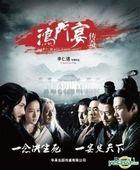 White Vengeance (2011) (Blu-ray) (China Version)