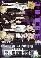 Judge (Vol.6)