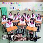 Chouzestu Gakuen -Tokimeki High Range (ALBUM+BLU-RAY) (Japan Version)