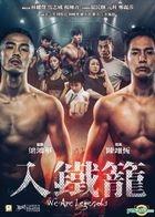 We Are Legends (2019) (DVD) (Hong Kong Version)