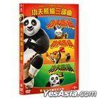 Kung Fu Panda Trilogy (DVD) (3-Disc Set) (Taiwan Version)