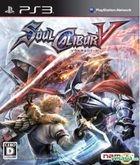 Soul Calibur V (日本版)