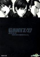 Gantz (Vol.27)