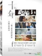 Ten Years (2015) (DVD) (Taiwan Version)