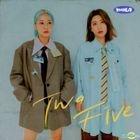 Bolbbalgan4 Mini Album - TWO FIVE