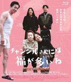 Lucky Chan-sil  (Blu-ray) (Japan Version)