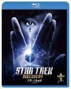 STAR TREK: DISCOVERY S1 (Japan Version)
