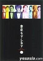 Tokyo Love Cinema DVD Box (Japan Version)