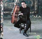 Simply Baroque (SACD) (限量編號版)
