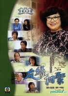 Where Are They Now? (DVD) (Part 3) (TVB Program)