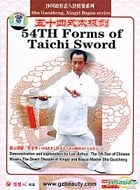 Essential Series Of Sha Guozheng's Xingyi And Bagua - 54th Forms Of Taichi Sword (DVD) (English Subtitled) (China Version)