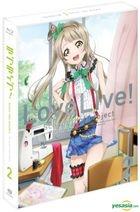 Love Live! School Idol Project (Blu-ray) (Vol. 2) (Limited Edition) (Korea Version)
