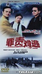 Zui Ze Nan Tao (2004) (H-DVD) (Vol. 1-20) (End) (China Version)