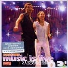 Andy Hui x HOCC Music Is Live 2003 (2CD) (Simply The Best Series)