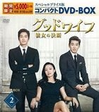 The Good Wife (2016) (DVD) (Box 2) (Special Price Edition) (Japan Version)