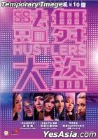 Hustlers (2019) (Blu-ray) (Hong Kong Version)