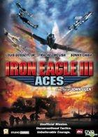 Iron Eagle III (1992) (DVD) (Hong Kong Version)