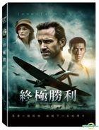 The Last Race (2016) (DVD) (Taiwan Version)