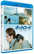 Hot Road (Blu-ray) (Japan Version)