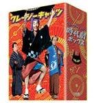 Crazy Cats Jidaigeki DVD Box (Japan Version)