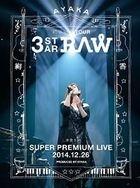 Nijiiro Tour 3-STAR RAW Niya Kagiri no Super Premium Live 2014.12.26 [BLU-RAY](Japan Version)